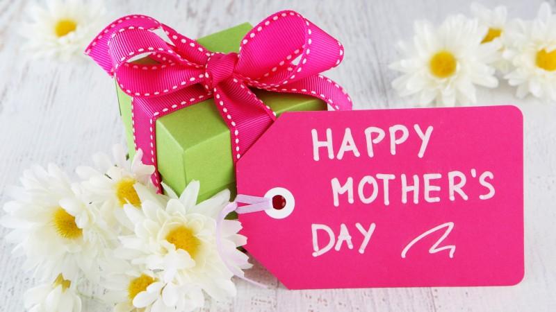 Скачать бесплатно поздравление маме с днем рождения