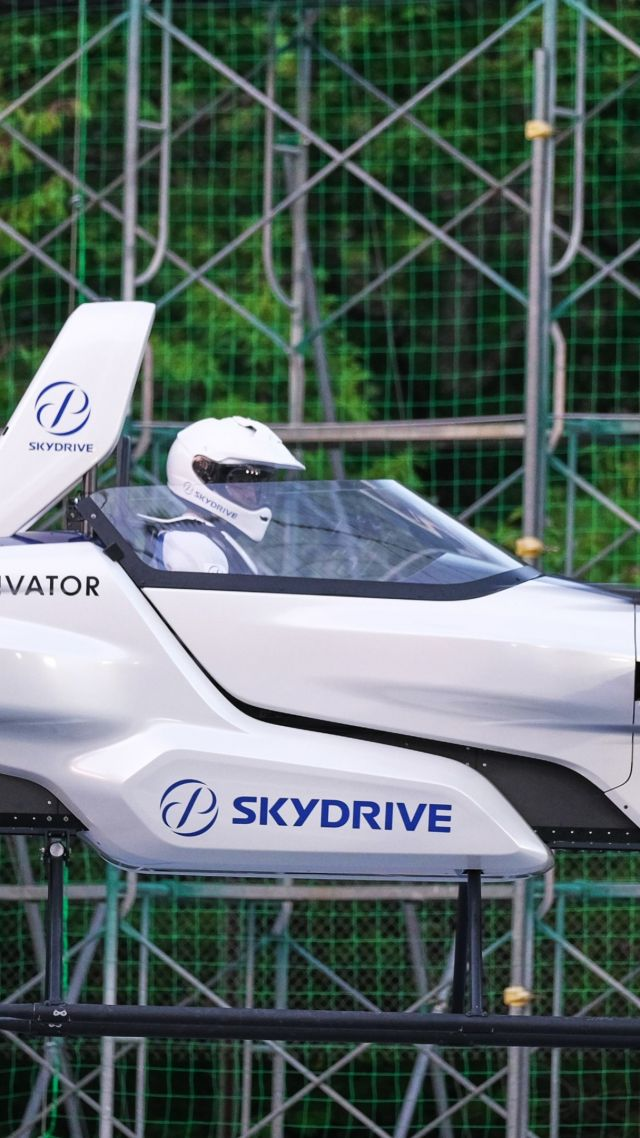 летающее такси, Toyota SkyDrive, flying taxi, 4K (vertical)
